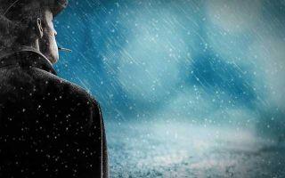 Цитаты про дождь