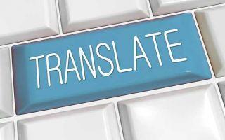 Статусы на английском языке с переводом на русский