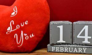 Статусы на 14 февраля (День Всех Влюбленных)