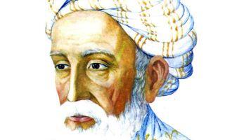 Цитаты, афоризмы и мудрые высказывания Омара Хайяма