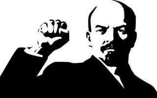Цитаты Владимира Ильича Ленина