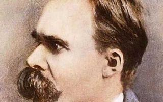 Цитаты Фридриха Ницще