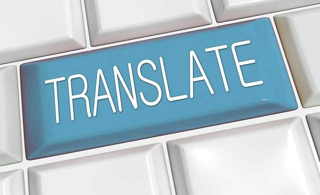 """Кнопка """"перевод"""""""