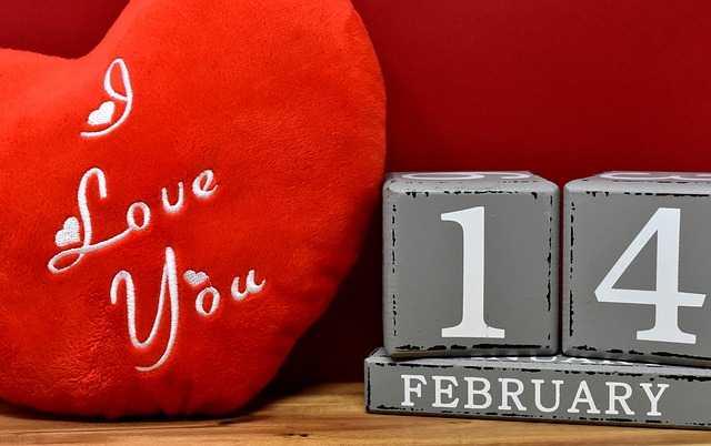 Сердечко 14 февраля